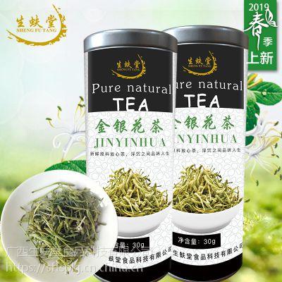 广西南宁代用茶贴牌生产袋泡茶OEM贴牌代加工花草茶加工专业生产厂家