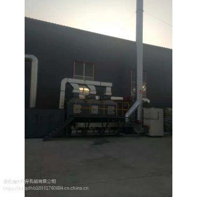 催化燃烧加活性炭净化