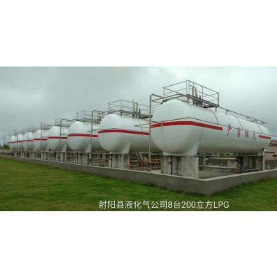 中杰特装150立方LPG液化石油气储罐,型号:WG 1.77-3600-150