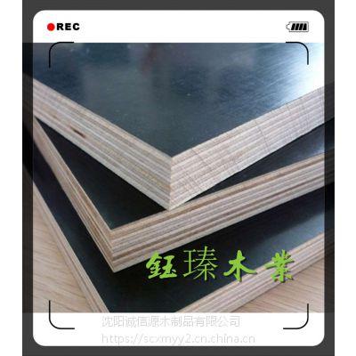 延边工程建筑模板木材批发1830*915