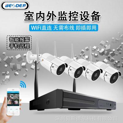 BESDER 1080P高清无线WiFi网络监控套装设备 室内外夜视手机远程