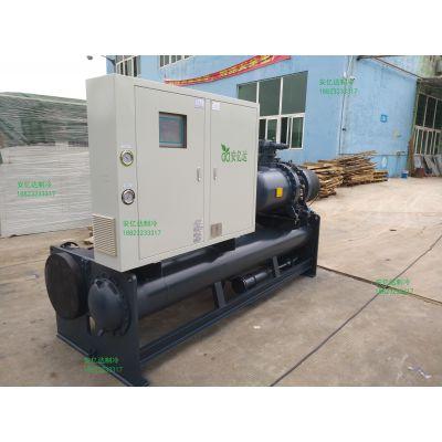 安亿达防腐型水冷螺杆冷水机组 安亿达耐酸碱水冷式螺杆冷水机