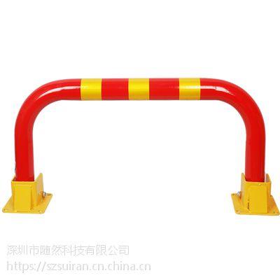 华城车位锁生产厂家遥控车地锁停车位地锁