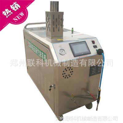 郑州联科蒸汽洗车机 联科蒸汽洗车机价格 正规厂家 贴心售后