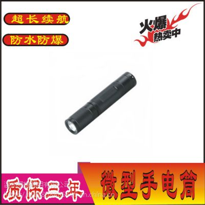 JW7301消防佩戴式微型户外防爆照明电筒可做安全帽头灯强光手电筒