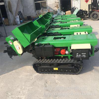 电启动履带式多功能除草机 柴油35马力开沟机 自走式多功能农用松土机