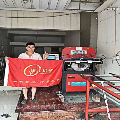 天津市银江机械 不锈钢自动冲孔机 货架数控冲孔机