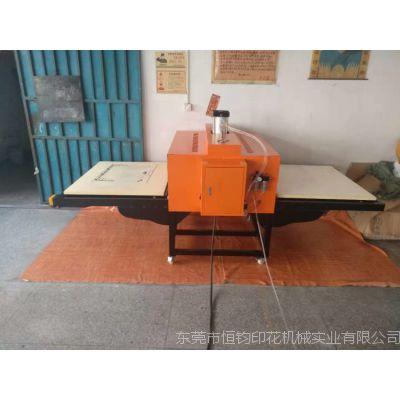 供应一流新液压双工位升华多功能转印机 热转印烫画,烫画机大幅面升华机