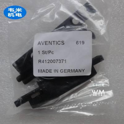 供应德国AVENTICS气动控制元件0821303504