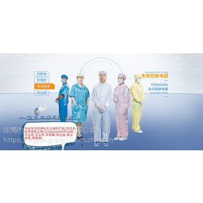 东莞防静电衣服供应商讲述低价格的防静电服