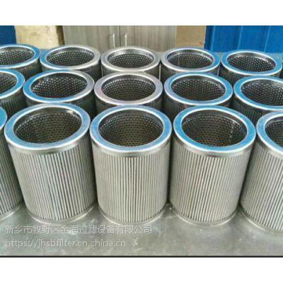 HYDAC贺德克大流量回油过滤器RFLBN/HC4000CV10LZ1.0/-CN