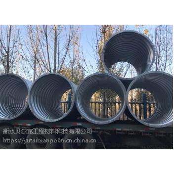 贝尔克专业加工 隧道桥梁钢波纹板材加固防护 河北波纹管