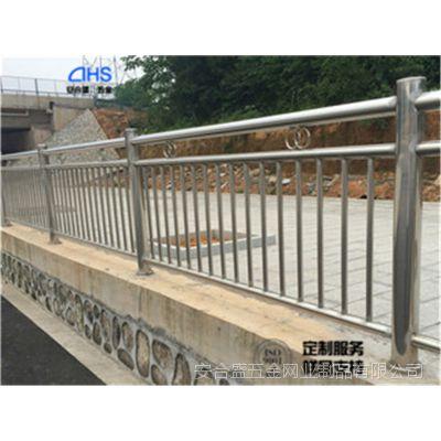 不锈钢碳素钢防撞河道护栏