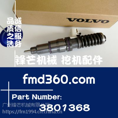 兰州挖掘机配件沃尔沃TAD1340VE、TAD1345VE喷油器3801368直销配件店