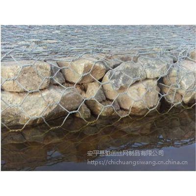 全国六角网水利雷诺护垫生产厂家平米计算方式