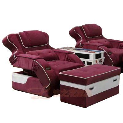 足浴沙发椅价格保健按摩沐足椅订做