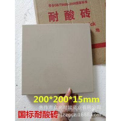 常德耐酸砖,常德桃园县耐酸瓷砖防腐蚀性强
