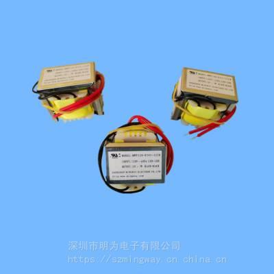 厂家定制 EI型电源变压器 火牛变压器 高低频变压器