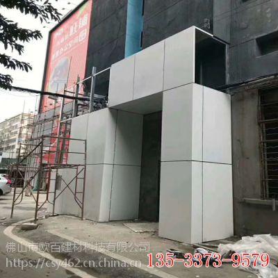 滁州2.5mm外墙氟碳铝单板价格_幕墙主体铝板厂家