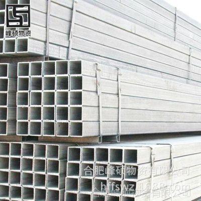 大口径厚壁方管 镀锌方管 矩形管 铁方通  黑退方管  厂家直销