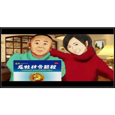 动画-助立文化传媒-动画视频制作