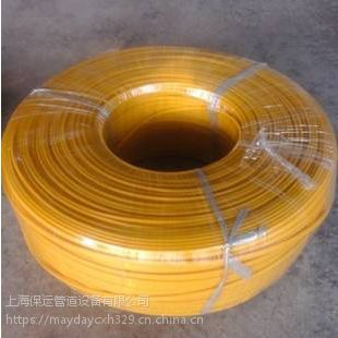 沙河市燃气示踪线生产厂家 河北省PE可探测示踪线