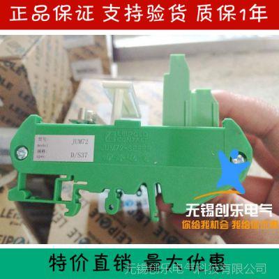 特价PCB电路板 上海雷普 LEIPOLD针式端子接插模块 JUM72-D/S37