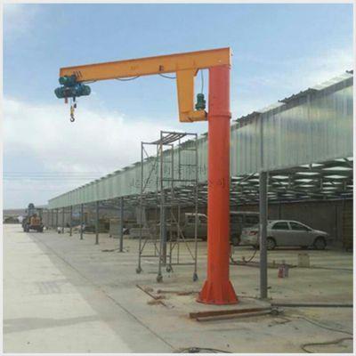 悬臂吊起重机 电动旋转360° 立柱式BZD型