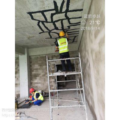 西安防水维修公司-西安地下室防水维修-西安地下工程防水维修