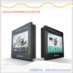 广州威纶触摸屏MT8071IE通讯线