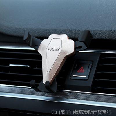 车载手机支架汽车用出风口车内卡扣式稳固金属通用多功能支撑导航