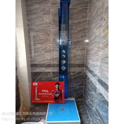 TCL集成淋浴屏热水器集成热水器恒温热水器A5