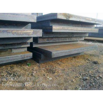 16Mng容器板厂家低价出售16Mng钢板价格