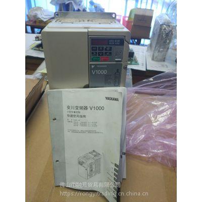 库存安川V1000系列变频器 CIMR-VB4A0023BBA 7.5KW