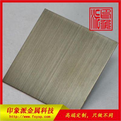 拉丝不锈钢板供应/北京厂家青铜色不锈钢板