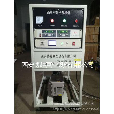 LNG槽车抽真空设备 使用时间长 西安博越