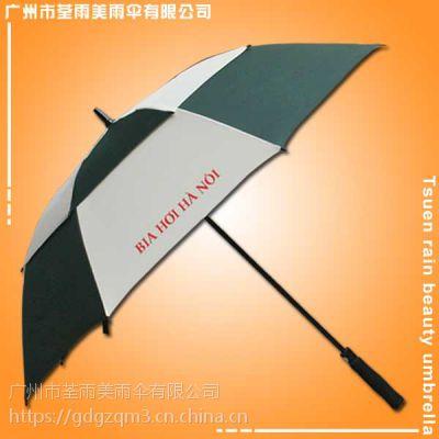 广州制伞厂定做-索菲特酒店高尔夫伞 双层高尔夫伞 制伞厂 广东制伞厂