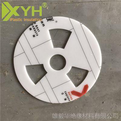 乳白色pp硬胶板 旭联塑料板聚氯乙烯 厂家精雕供应