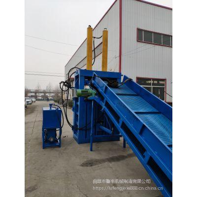 天津市立式自动阀液压打包机厂家定制废纸打包机价格