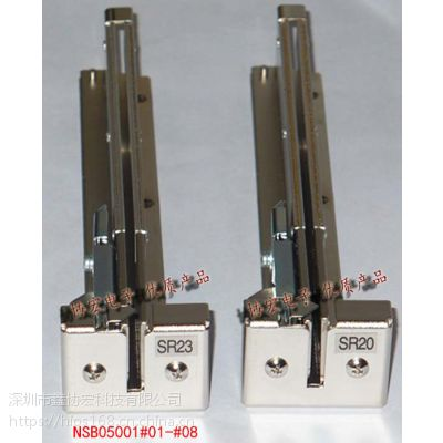 NSB05001#01-#08螺丝机轨道SR-101214172023263035404550