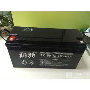 翔特蓄电池12V100AH厂家直销 授权代理商