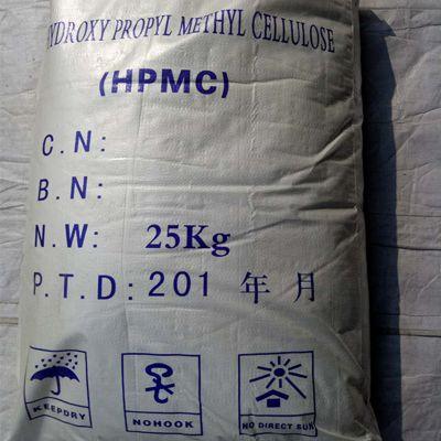 纤维素 砂浆建材 工业纺织 洗涤增稠用HPMC 羟丙基甲基纤维素