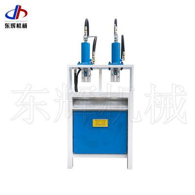 佛山市东辉机械DH83-1不锈钢管材打孔机