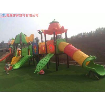 岳麓区花园儿童滑梯 美美哒游乐设施 阳光下展现滑梯的别样风格