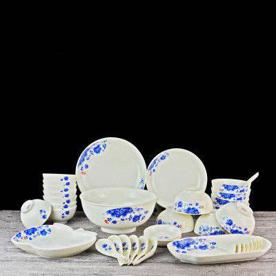 景德镇骨瓷釉中彩青花瓷碗盘碗碟礼品 中式家用玲珑38头餐具套装