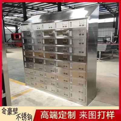 厨房不锈钢柜子304不锈钢储物柜定做_全是抽屉的不锈钢柜子