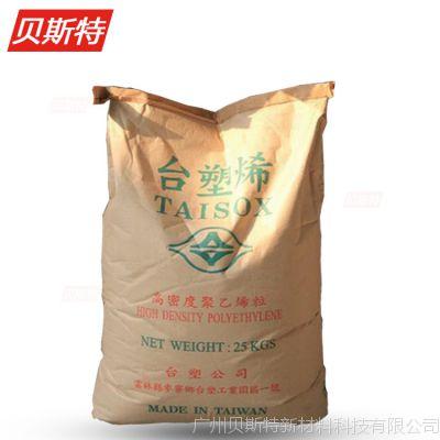 HDPE/台湾台塑/9001 台塑9001 吹膜PE购物袋PE9001 排水管垃圾袋