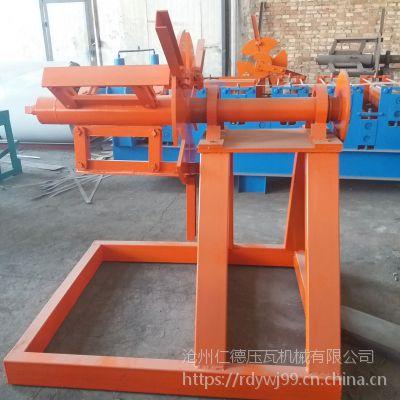 河北仁德C型钢机上料架檩条成型机承重材料架子批发厂家