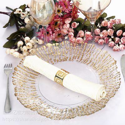 HOLY甩制不规则金边国外家居婚庆热销款西式雪花玻璃盘