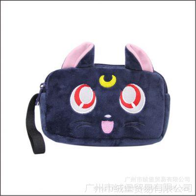 日系卡通毛绒包包 美少女战士露娜猫月野兔双拉链化妆包杂物收纳